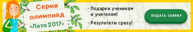 https://videouroki.net/